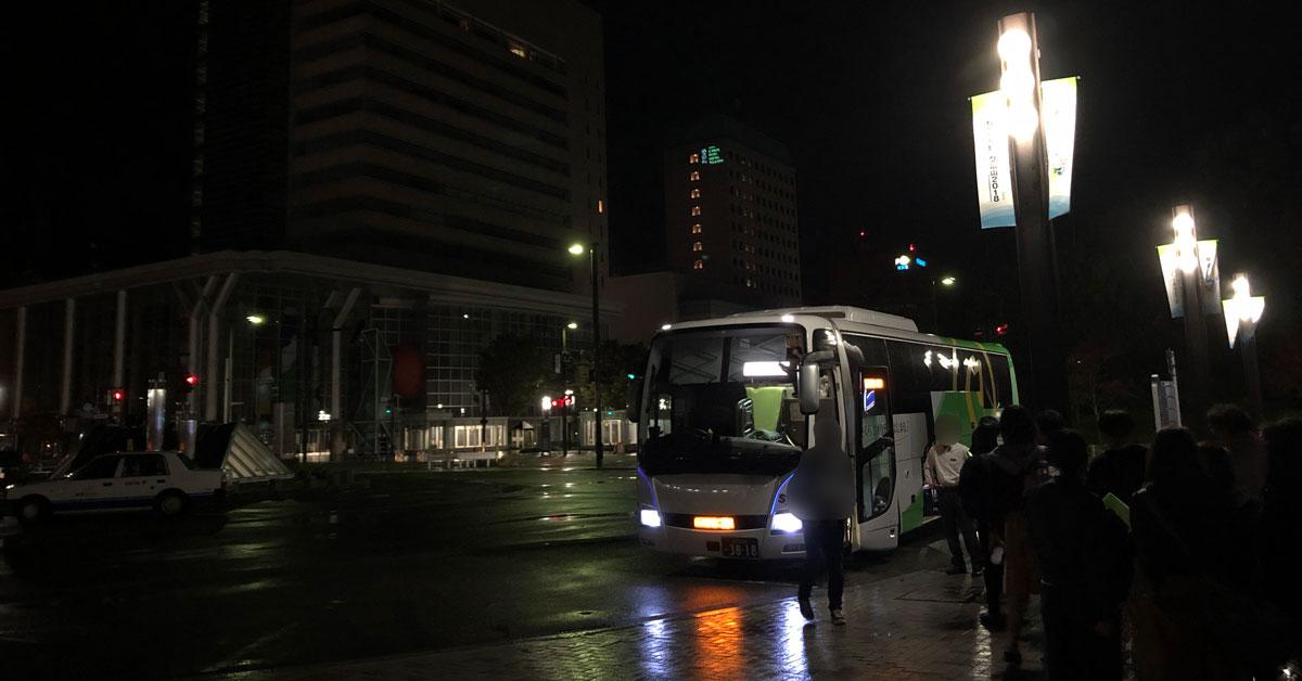 東京~富山往復7310円!? 格安夜行バス体験レビュー☆乗り場所や乗り心地は?