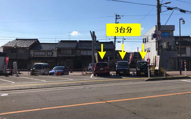 新湊の麺処スパローの駐車場