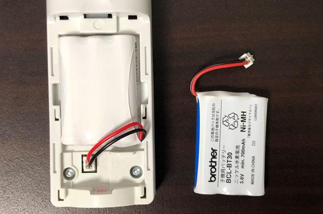ブラザー電話子機のバッテリー交換