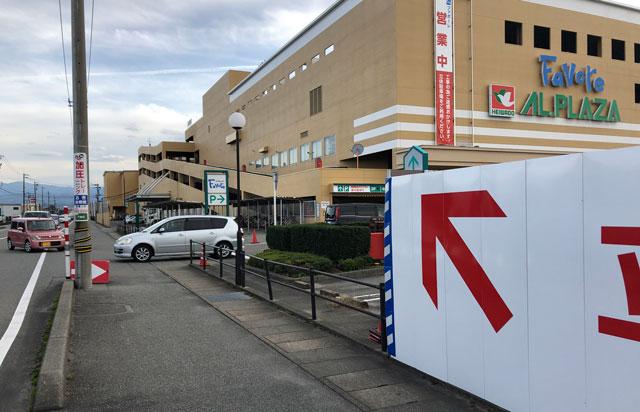 ファボーレ富山の裏側の駐車場