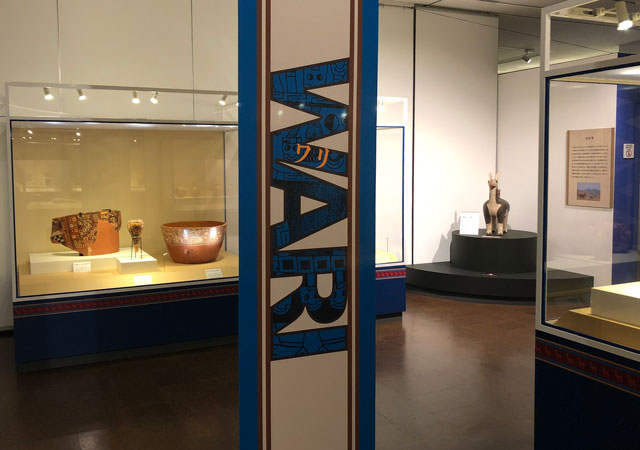 古代アンデス文明展の「ワリ文化」エリア