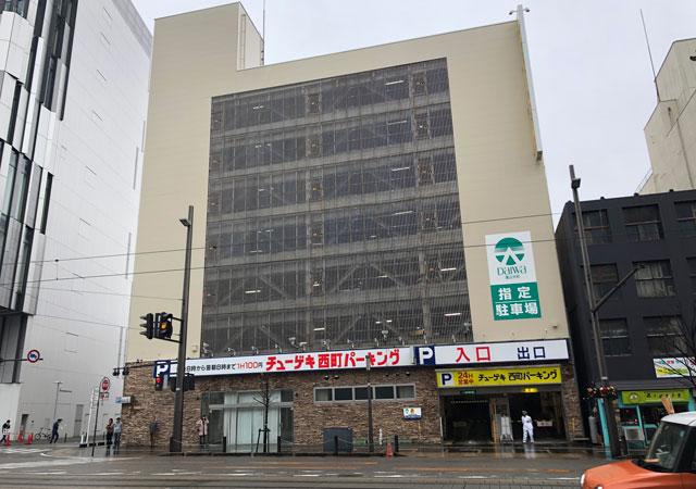 富山大和の提携駐車場「チューゲキ西町パーキング」