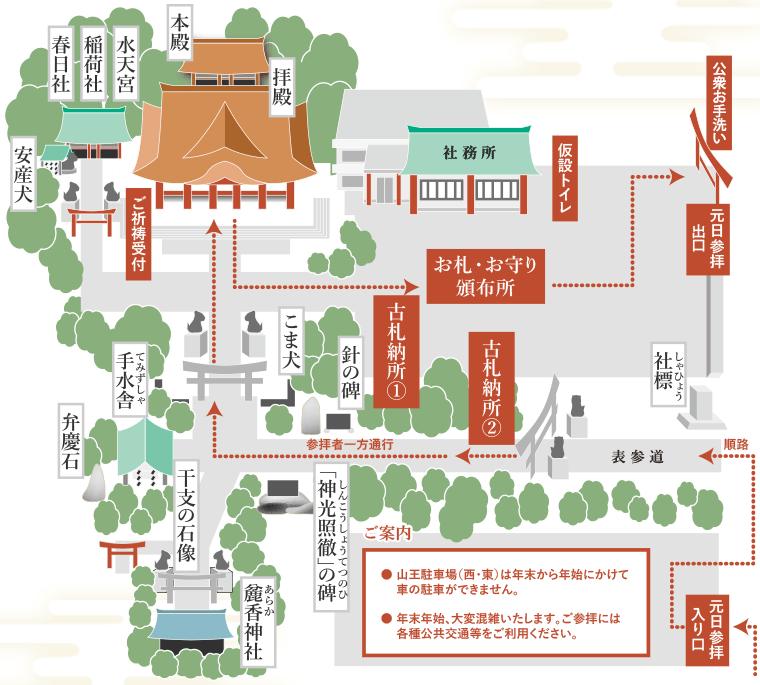 富山 日枝神社(山王さん)の初詣境内マップ