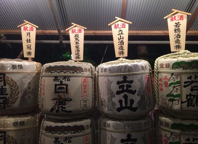 富山 日枝神社(山王さん)の初詣時の献酒