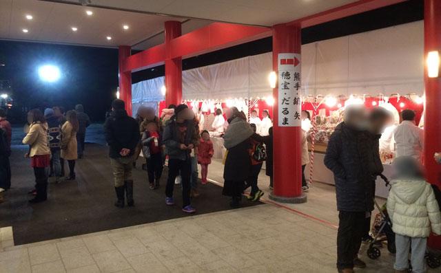 富山 日枝神社(山王さん)の初詣時のお札・お守り頒布所