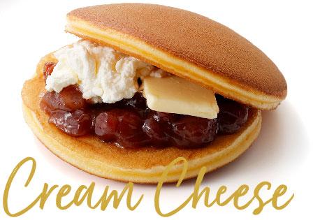 中尾清月堂のホットドラバター「クリームチーズ」の宣材写真