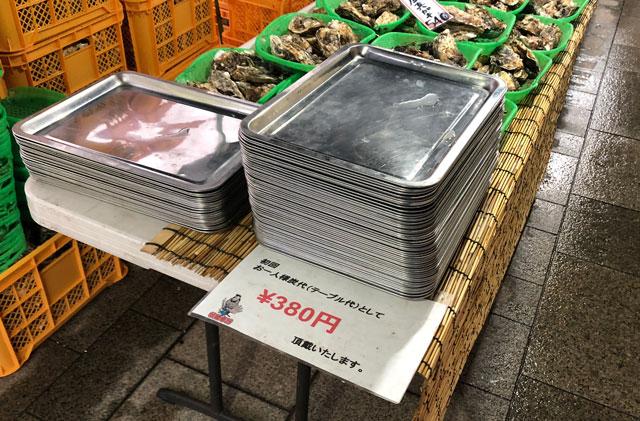 出張牡蠣小屋「牡蠣奉行」の炭代(テーブル代)