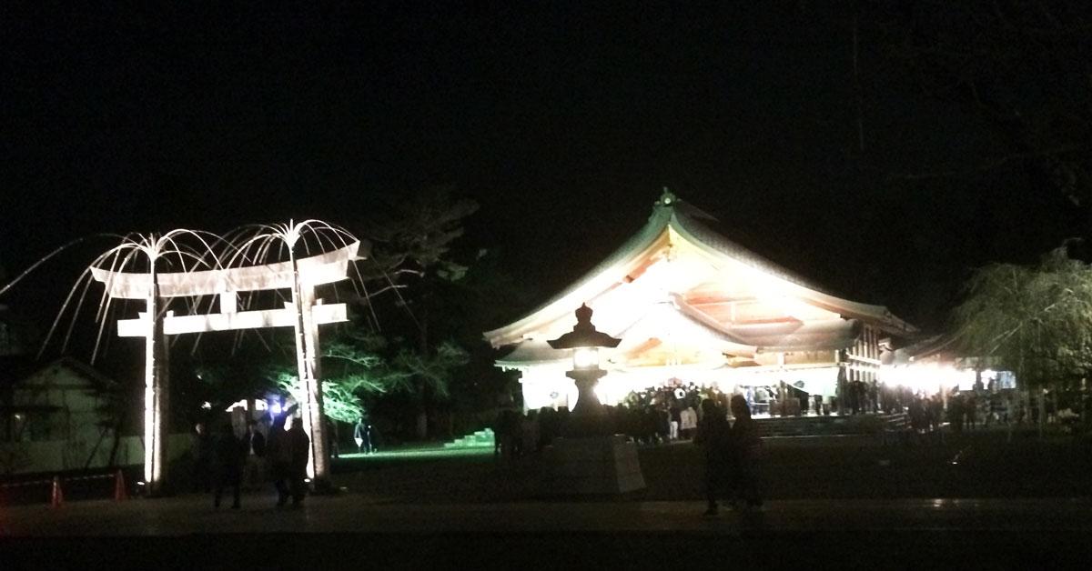 富山縣護國神社に初詣参拝