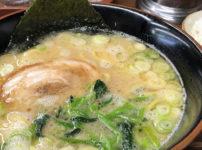 【麺王(めんおう)富山】不二越の家系ラーメン!