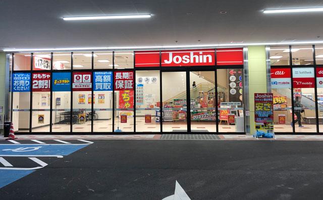 決済アプリぺいぺいを家電量販店Joshinで利用