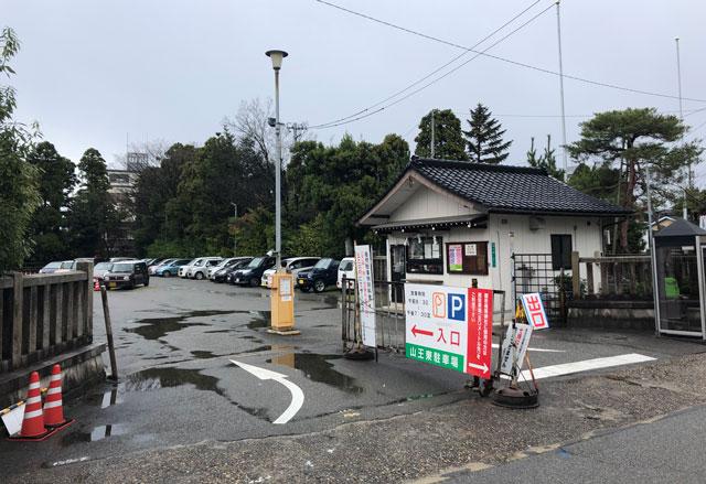 富山大和の提携駐車場「山王東駐車場」
