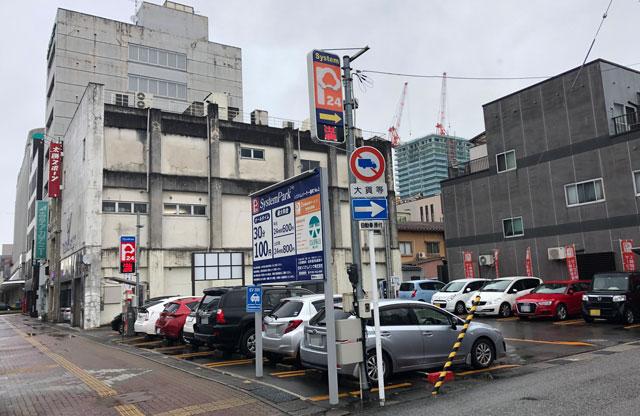 富山大和の提携駐車場「システムパーク一番町No.2」