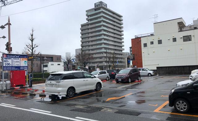 富山大和の提携駐車場「システムパーク山王町」
