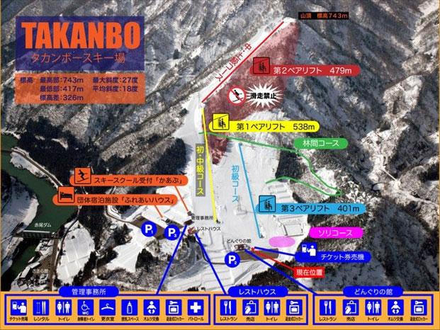 南砺市五箇山のタカンボースキー場のゲレンデマップ2