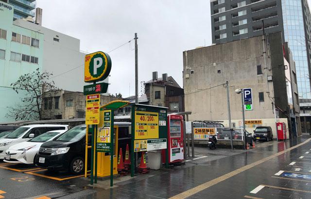 富山大和の提携駐車場「テクノパーク24西町」
