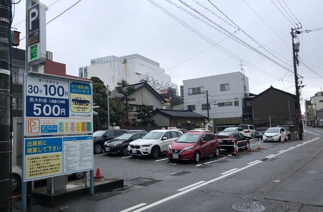 富山大和の提携駐車場「テクノパーク24山王町」