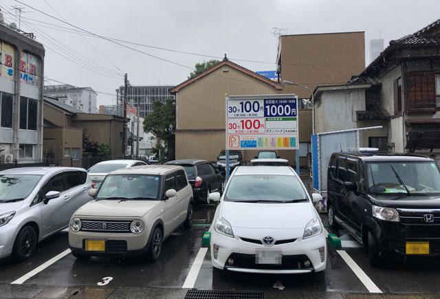 富山大和の提携駐車場「テクノパーク24総曲輪2」
