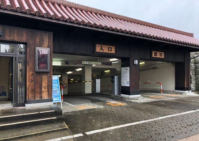 富山大和の提携駐車場「富山市営城址公園駐車場」