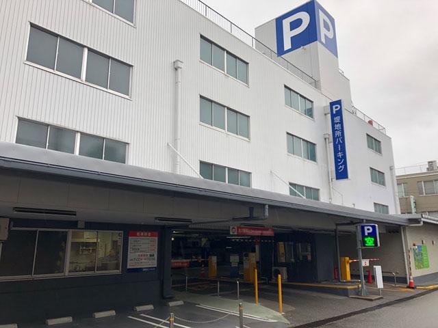 富山大和の提携駐車場「堤地所パーキング」