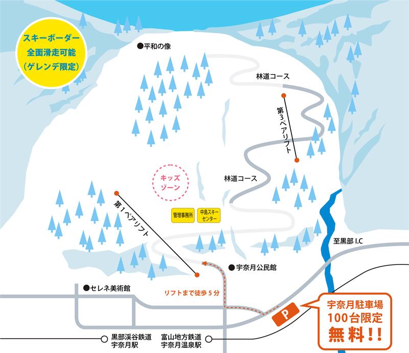 富山県黒部市宇奈月スノーパークのゲレンデマップ