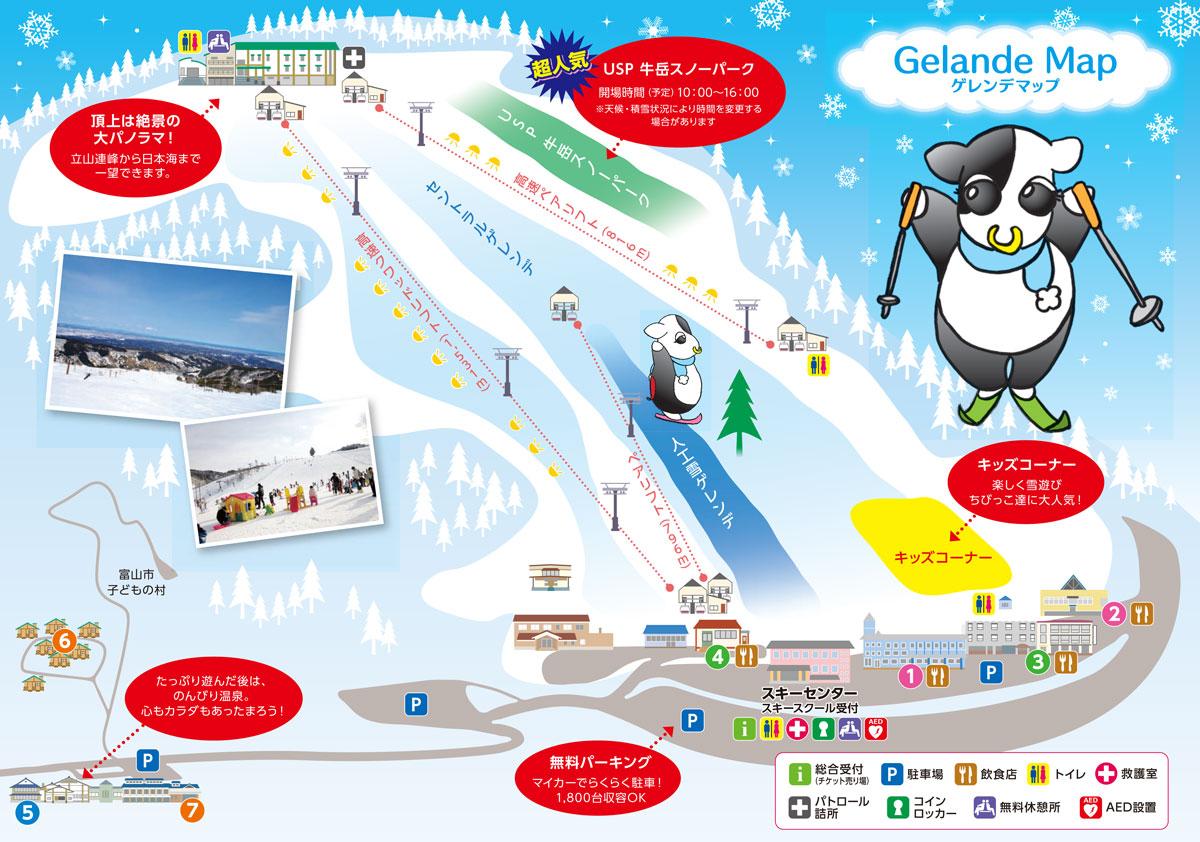 牛岳温泉スキー場のゲレンデマップ