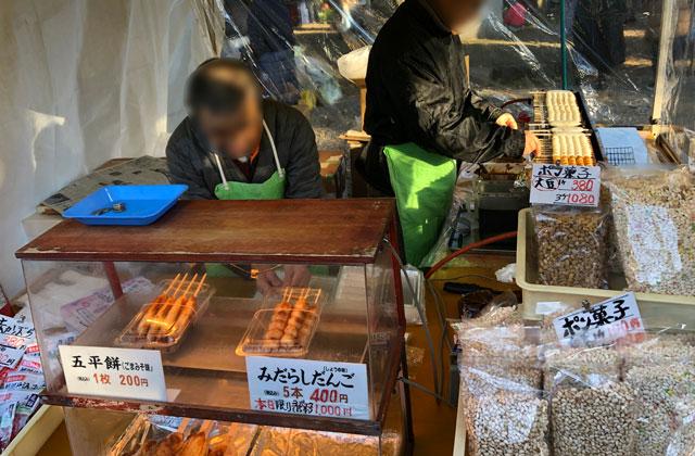 富山縣護國神社の蚤の市の飛騨高山のみたらし団子と五平餅屋