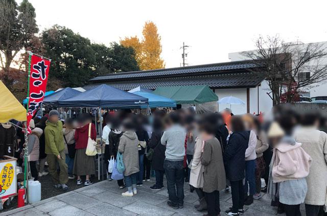 富山縣護國神社のKIAORA MUFFIN(キアオラマフィン)の行列