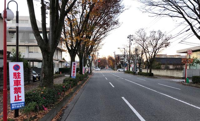 富山縣護國神社の「青空のみのいち」の駐車禁止エリア
