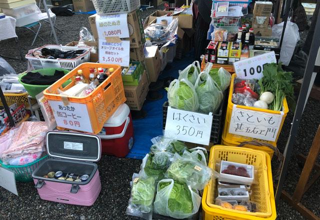 富山縣護國神社の蚤の市で売ってる野菜など
