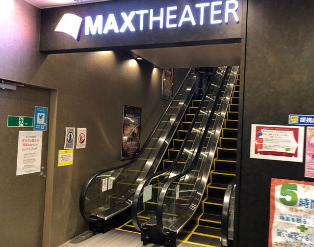 ユウタウン総曲輪のシネマ棟のJMAX THEATER富山へのエスカレーター