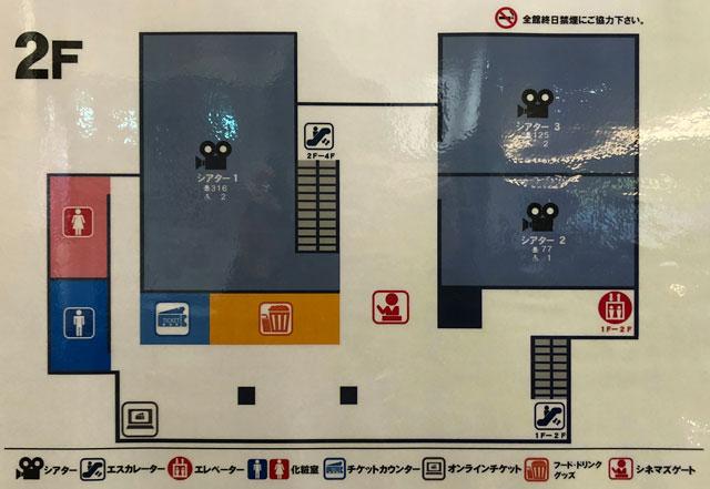 JMAX THEATER富山の劇場施設内容
