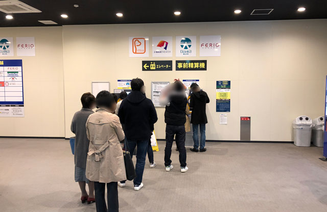 JMAX THEATER富山の提携のユウタウン総曲輪の駐車場