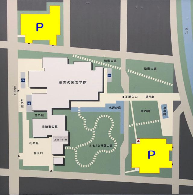 高志の国文学館の駐車場