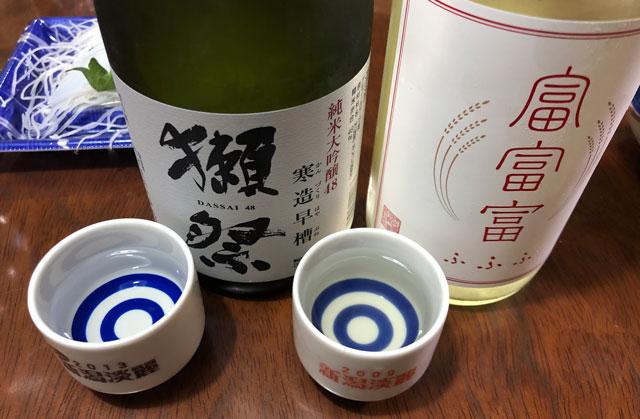 越中八尾の酒蔵「玉旭酒造」の日本酒「富富富(ふふふ)」と獺祭(だっさい)を比較