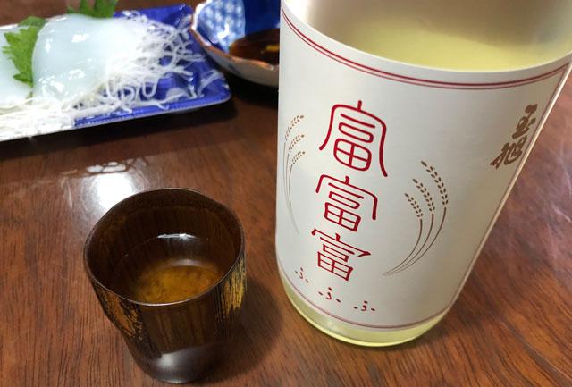 越中八尾の酒蔵「玉旭酒造」の日本酒「富富富(ふふふ)」とアオリイカの刺身