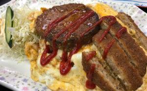 【富山市双代町 富山交通の食堂】トミタクライス