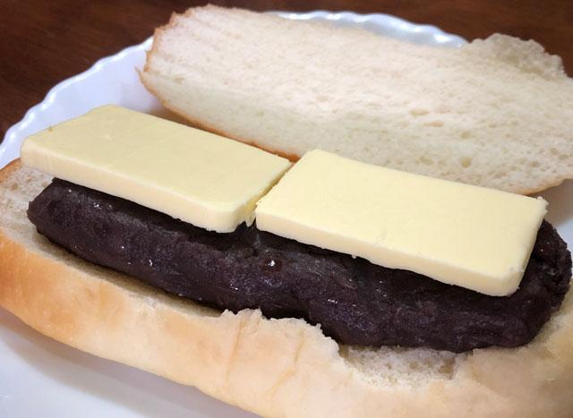 富山大学五福キャンパス目の前のパン屋さん「とやぱん」のプレミアムあんバターの中身