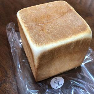1日5斤限定!完全予約制の「とやぱん」プレミアム食パン