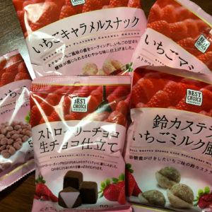 Vドラッグの苺味のお菓子、季節限定新商品5つを全部食べてみた☆感想レビュー!