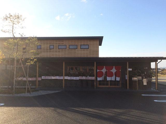 いちご大福で有名な富山の和菓子屋「引網香月堂古沢本店」の店舗外観