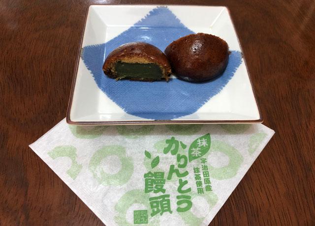 放生若狭屋「かりんとう凛や」のかりんとう饅頭(抹茶味)
