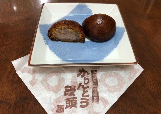 放生若狭屋「かりんとう凛や」のかりんとう饅頭(ノーマル)