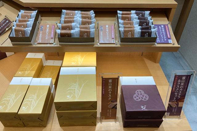 とやマルシェ内にオープンした放生若狭屋「かりんとう凛や」の限定商品「富山米のラスク」