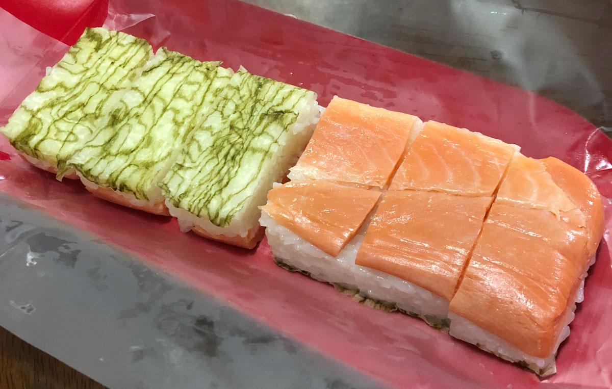【鱒寿司 吉田屋】おぼろ昆布ますのすし実食感想レビュー!富山ならでは☆