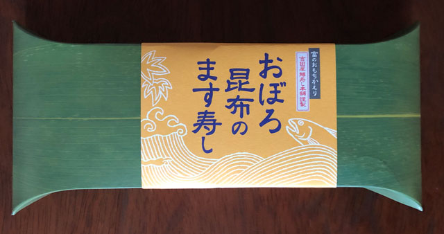 吉田屋鱒寿し本舗の「おぼろ昆布のますのすし」パッケージ