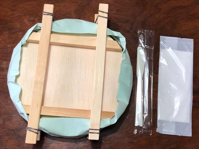 扇一(おぎいち)ます寿し本舗の鱒寿司の中身