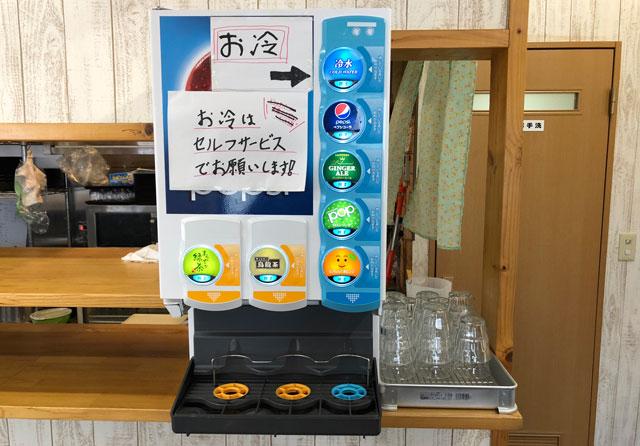 富山大学五福キャンパス周辺の飲食店「炙りチャーシュー専門店 黄金の豚」のドリンクバー