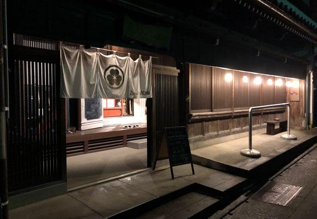 おわら風の盆で有名な越中八尾の宿泊施設「越中八尾ベースOYATSU」の出入り口