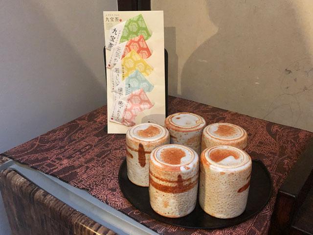 おわら風の盆で有名な越中八尾の宿泊施設「越中八尾ベースOYATSU」のお茶