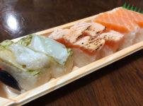 【寿司一の鱒寿司】炙り、バイ&昆布のますのすしは人生初☆感想レビュー!